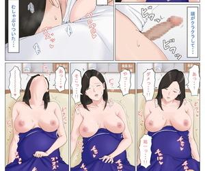 Horsetail Kaa-san Janakya Dame Nanda!! 6 ~Kanketsuhen Kouhen~ - part 2