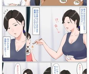 Horsetail Kaa-san Janakya Dame Nanda!! 6 ~Kanketsuhen Kouhen~ - part 3