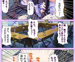 Appetite Full Color Seijin Ban Bijin Onna Kyoushi wa- Ore ni Sakaraenai - part 3