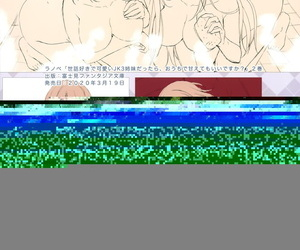 SC2020 Spring TwinBox Hanahanamaki- Sousouman PriConne Rakugaki Ecchi Bon