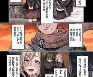 Yolki Palki Rororogi Mogera L Kyoukai to Itansha Ikka + Omake Chinese 澄木个人汉化 - part 3