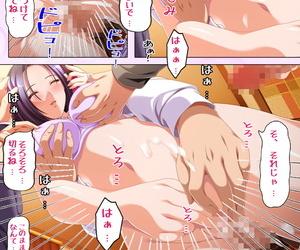 Appetite Spry Color seijin interdict Haha Dori ~Ochiteiku Haha hardly any Eizou Kiroku - part 3