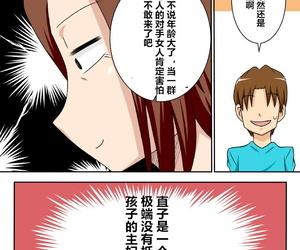 Freehand Tamashii Aorare Tsuma G Chinese 匿名绅士汉化