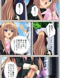 Misakura Nankotsu Full Color seijin ban Asa Kara Zusshiri Milk Pot Kanzenban