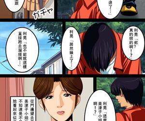 Payan Payan Tonari no Mitsuko-san - 住在隔壁的美津子小姐 Hikaru no Go Chinese 禁漫漢化組