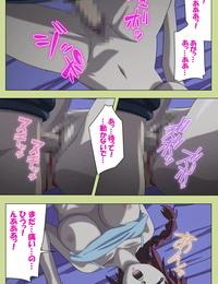 Lune Comic Full Color seijin ban Inmu Gakuen Special complete ban - part 2