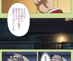 Lune Comic Full Color seijin ban Inmu Gakuen Special complete ban