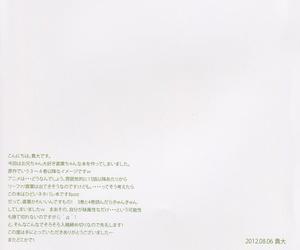 C82 Private Garden Tsurusaki Takahiro retrieve#14 Sword Art Online English