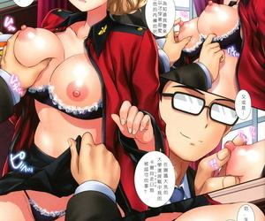C97 Kamogawaya Kamogawa Tanuki Gochuumon wa Koucha desu ka? 3 Girls und Panzer Chinese SANTER個人翻譯