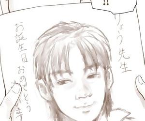 Aino Ano Hi no Yurika no Monogatari 1