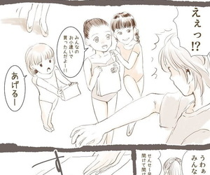 Aino Ano Hi spoonful Yurika spoonful Monogatari 1