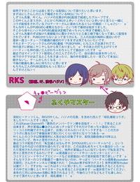 Ukatsu de wa Nai noukatu- Minase Kuru Vtuber Sokuhame Kairaku Ochi Hon DeepWebUnderground- Tsukino Mito- Shizuka Rin Digital