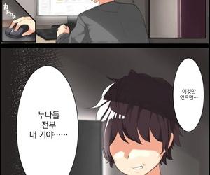 MC Aneochi 3-nin no Ane o Choukyou Shita Kiroku - 누나 함락 3명의 누나를 조교한 기록 Korean 팀 마스터