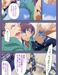 Fan no Hitori Full Color seijin ban Drop Out complete ban - part 3