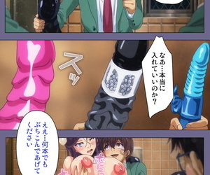 Fan no Hitori Full Color seijin ban Drop Out complete ban - part 5