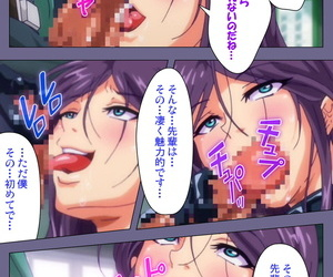 Fan no Hitori Full Color seijin ban Drop Out complete ban