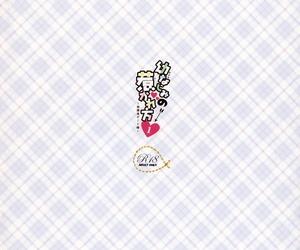 COMIC1☆15 Watakubi Sasai Saji Osananajimi no Hikare Kata Houkago Date Hen