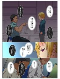Chiharu Mob Rape BL ~Teikou dekinai Joukyou de Ika Saretsuzukeru Danshi-tachi~ Zenpen Digital