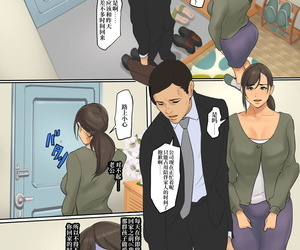 C97 Yojouhan Shobou Ikenie no Haha 2-wa Chinese 新桥月白日语社