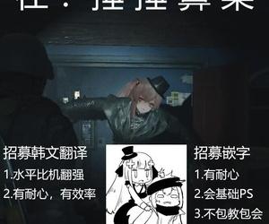 banssee Trick Chinese AKwoL汉化组