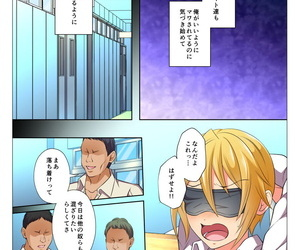 Chiharu Mob Rape BL ~Teikou dekinai Joukyou de Ika Saretsuzukeru Danshi-tachi~ Kouhen Digital - part 2