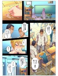 Chiharu Mob Rape BL ~Teikou dekinai Joukyou de Ika Saretsuzukeru Danshi-tachi~ Kouhen Digital - part 3