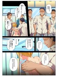 Chiharu Mob Rape BL ~Teikou dekinai Joukyou de Ika Saretsuzukeru Danshi-tachi~ Kouhen Digital - part 4