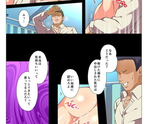 Chiharu Mob Rape BL ~Teikou dekinai Joukyou de Ika Saretsuzukeru Danshi-tachi~ Kouhen Digital - part 5