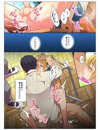 Chiharu Mob Rape BL ~Teikou dekinai Joukyou de Ika Saretsuzukeru Danshi-tachi~ Kouhen Digital