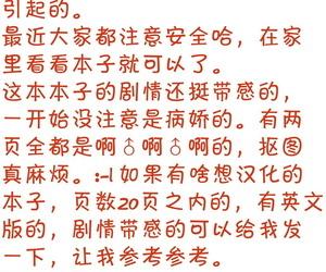 Root 12-hedron Landolt Tamaki Futanari Tokunou Milk Server 7 Chinese jtc个人汉化 Digital