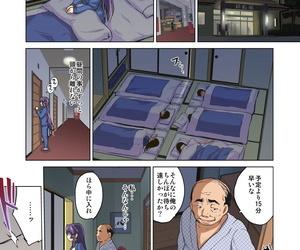 Muchakai Mucha Chizuru-chan Kaihatsu Nikki ~Ochita Moto Junjou Yuutousei wa- Chuunen Kyoushi no Mesuinu Onaho~ - part 3