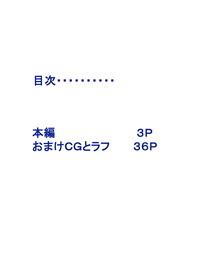 dressblackheulee BlackBaka Zenra Ijimerarekko-san no Nichijou English N04H Colorized