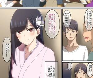 Hara 5-nenburi ni Atta Anoko