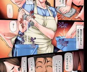 Kuroishi Ringo Hitodzuma Chokyo Nisshi Digital - part 3