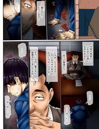 Kuroishi Ringo Hitodzuma Chokyo Nisshi Digital - part 4