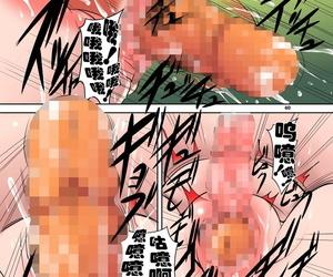Algolagnia Mikoshiro Honnin Quest of Curse Dai 2-shou Chinese 可乐不咕鸟联合汉化 Digital - part 2