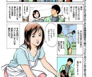八月薫 【フルカラー版】本当にあったHな体験教えます 022 - part 2