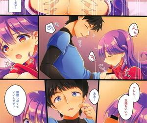 C96 Agata Manjuu Kichijou Agata Kyou wa Watashi ga Ganbarimasu! Dragon Quest II