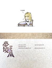 Aoin no Junreibi Aoin Dreaming Garden Violet EverGarden Chinese Digital
