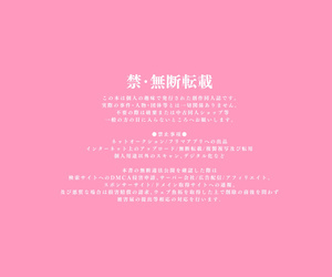 Kaochuu Specialization Sisei Bishoujo-kun wa Mechakucha Saretai - 미소녀 군은 메챠쿠챠 하고 싶다 Korean SBlack Digital