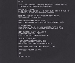 C95 MAIDOLL Fei LOSERS ~Kachiku ni naru Onna~ Kakegurui Chinese 塔布里斯個人漢化+帅气上班族彩版重嵌