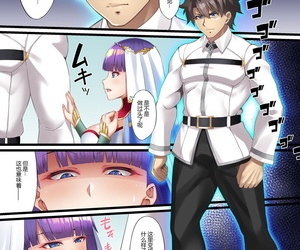 Small Marron Asakura Kukuri FDO Fate/Dosukebe Order VOL.6.0 Fate/Grand Order Chinese 黑锅汉化组 Digital