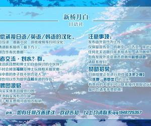 Small Marron Asakura Kukuri FDO Fate/Dosukbe Order VOL.W Fate/Grand Order Chinese 黎欧x新桥月白日语社