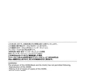 Yajirushi Key Meito Kasou Douwa wa Kiken ga Ippai!? Yumemi Gachi na Shoujo Hen 3 - 가상공간에는 위험이 잔뜩!? 꿈꾸는 소녀편 3 Korean Digital - part 3