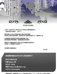 Maltese Runrun Yuusha no Ore ga Teikyuu Futanari Monster ni Makeru Wake ga Nai! Chinese Digital
