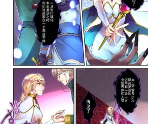 TSFs F How to rescue the Demon King TSFs F book 2020 No. 3 Chinese GK汉化