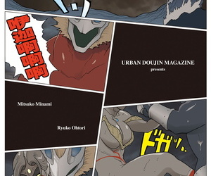 Urban Doujin Magazine エクストラレディ Chinese 不咕鸟汉化组