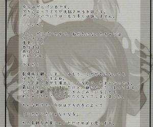 C90 Aiyamatarei Oryoku Mika ga Mika Jyanaku Naru - 미카가 미카가 아니게 되기까지 Girls und Panzer Korean TeamHT
