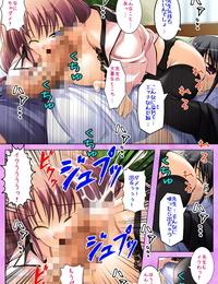 Applemint Full Color seijin ban Katekyo! ~ Oshiete Ecchi na Koto ~ Complete ban - part 3