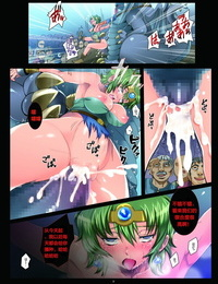 Modae Tei Modaetei Anetarou- Modaetei Imojirou Yuusha Rojou Jusei ~Zetsubou no Shuushin Penis Case Kei~ Dragon Quest IV Chinese 天煌汉化组 Digital